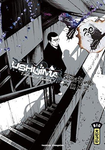 Ushijima, l'usurier de l'ombre - Tome 29