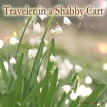 Traveler in a Shabby Cart