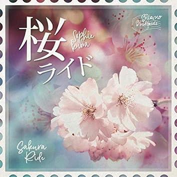 Sakura Ride