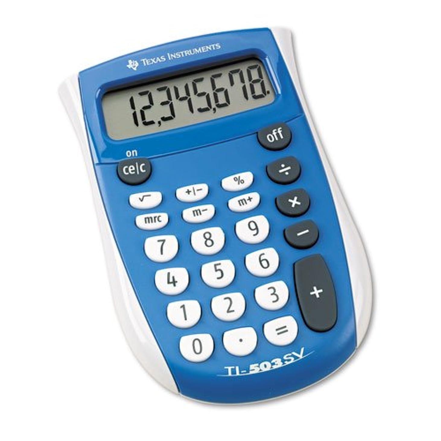 狭いとまり木関税ti-503svポケット電卓、8桁LCD