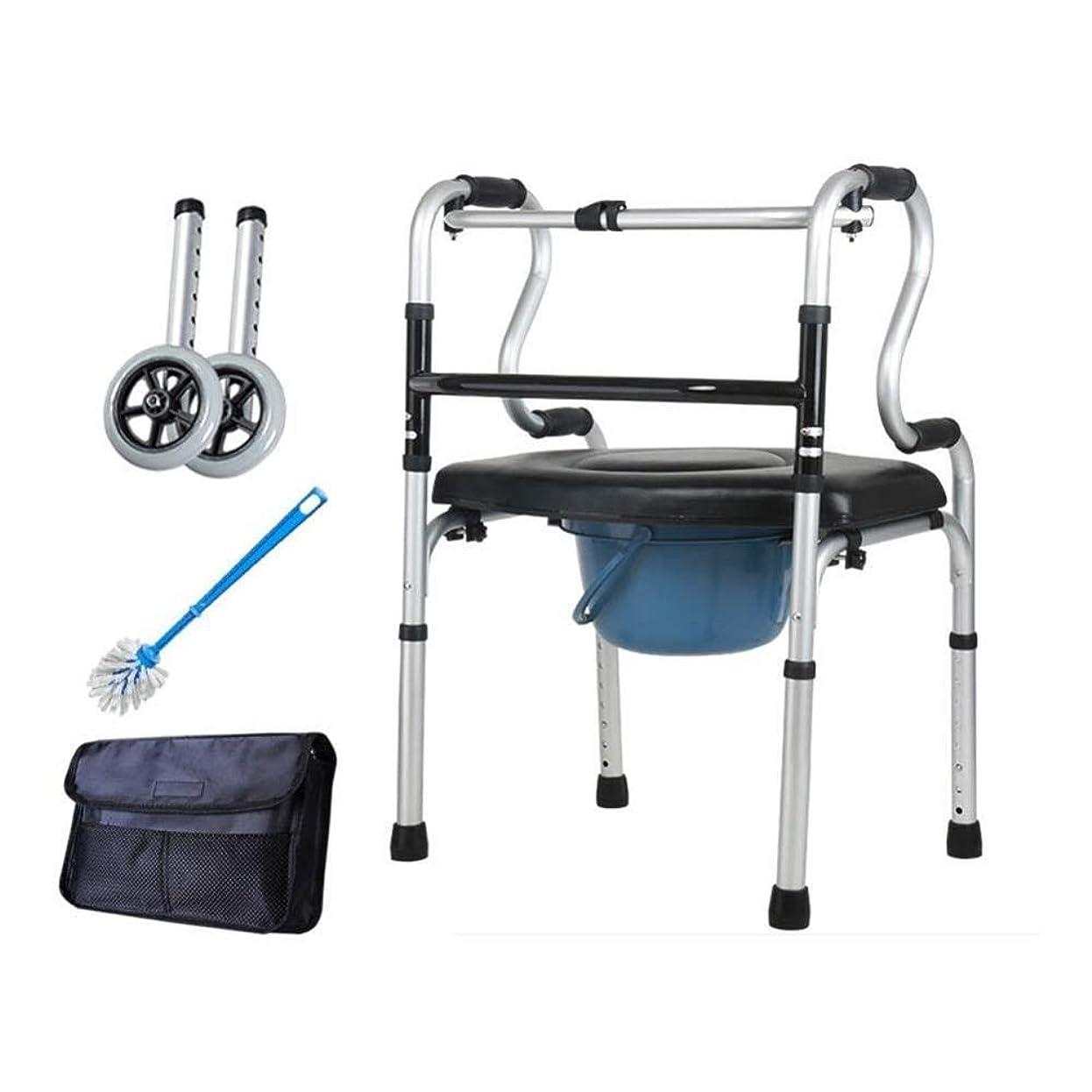 メンダシティ経験者鋸歯状軽量アルミニウム歩行トロリー、折りたたみ式調節可能な歩行装置、便器付き防水ソフトシート、キャリーバッグ