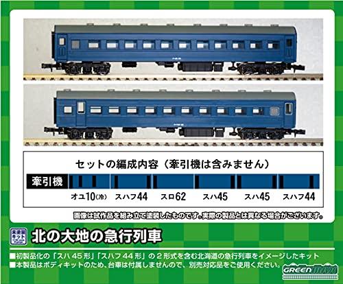 グリーンマックス Nゲージ 北の大地の急行列車 6両編成セット 未塗装エコノミーキット 111 鉄道模型 客車