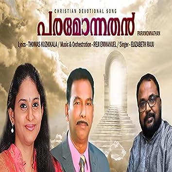 Paramonnathan (Malayalam Christian Song)