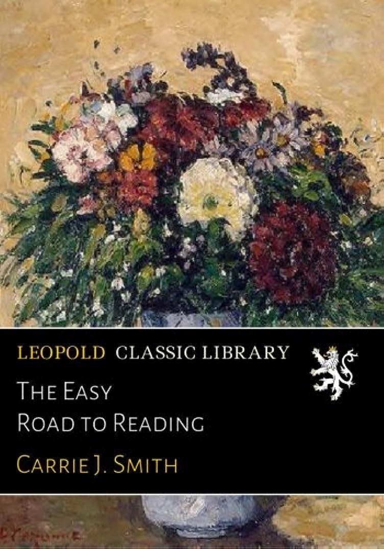 加速する浪費衝突The Easy Road to Reading