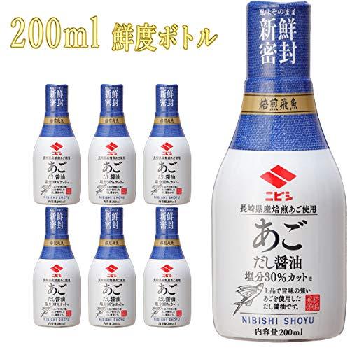 ニビシ醤油 あごだし醤油 200ml×6本 鮮度ボトル 飛び魚だし