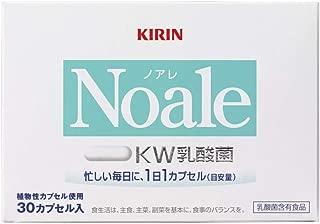 キリン Noale(ノアレ) カプセル