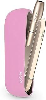 Soft case per IQOS® 3, custodia cover di protezione morbida per sigaretta elettronica IQOS® 3 silicone soft touch, contro ...
