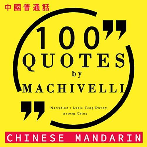100 quotes by Machiavelli in Chinese Mandarin Titelbild
