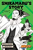 Naruto: Shikamaru's Story--Mourning Clouds (Naruto Novels)