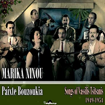 Paixte Bouzoukia (Songs Of Vassilis Tsitsanis 1949 - 1954)
