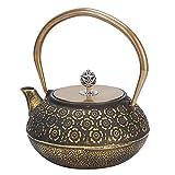 Tetera japonesa de hierro fundido, tetera de hierro fundido de oro de 1.2L con mango de cobre, patrón retro de flor de cerezo, práctico y saludable para la familia y la casa de té