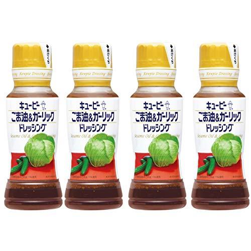 キユーピー ごま油&ガーリック ドレッシング 180ml ×4本