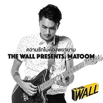 ความรักไม่ต้องพยายาม (feat. The Wall)