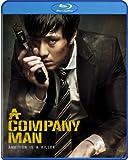 Company Man [Edizione: Stati Uniti]