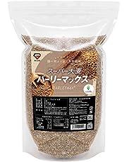 グロング スーパー大麦 バーリーマックス? 食物繊維
