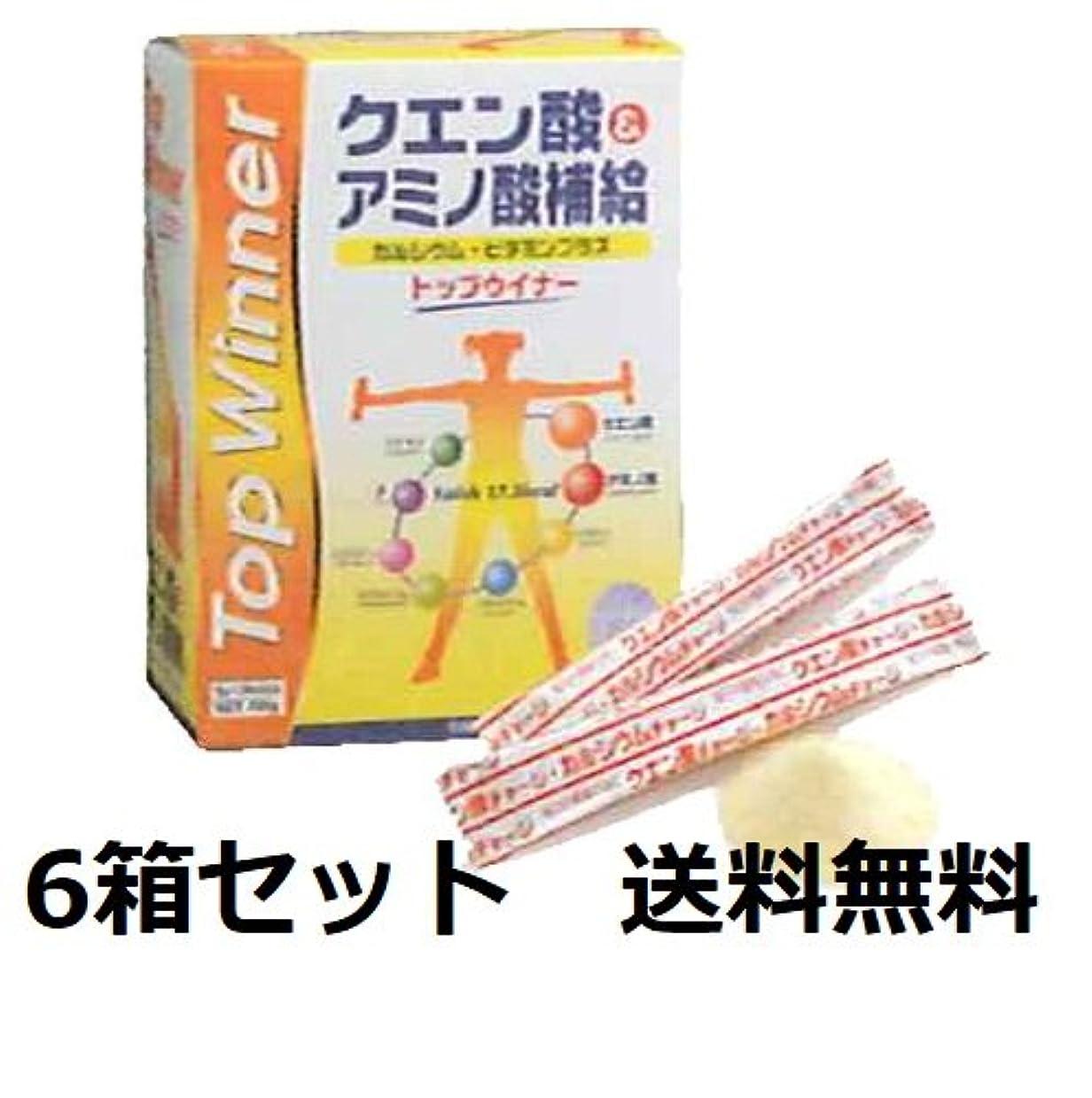 レルム遅滞常識トップウイナー 6箱セット アミノ酸?クエン酸飲料 5g×30本入(150g)×6箱