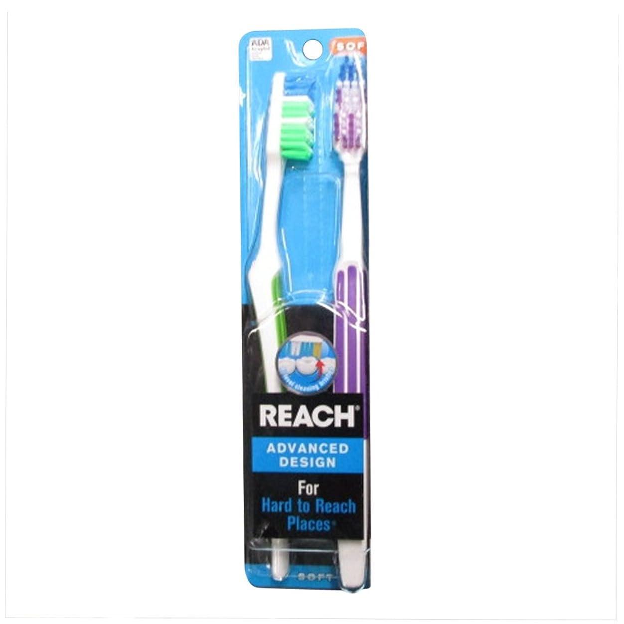 醸造所ダイエット雪だるまを作るReach 高度なデザイン完全な頭部柔らかい歯ブラシ、盛り合わせ色、2カウント(2パック)合計4歯ブラシ