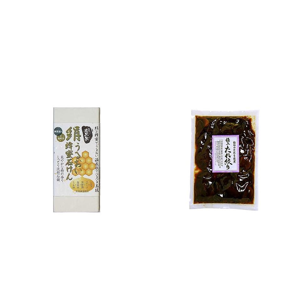 区画形容詞キロメートル[2点セット] ひのき炭黒泉 絹うるおい蜂蜜石けん(75g×2)?国産 極上たれ絞り(250g)