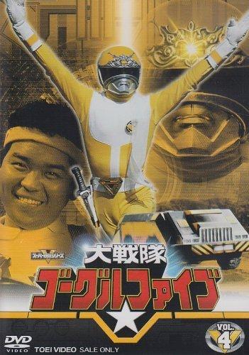 『大戦隊ゴーグルV DVD全5巻セット』の2枚目の画像