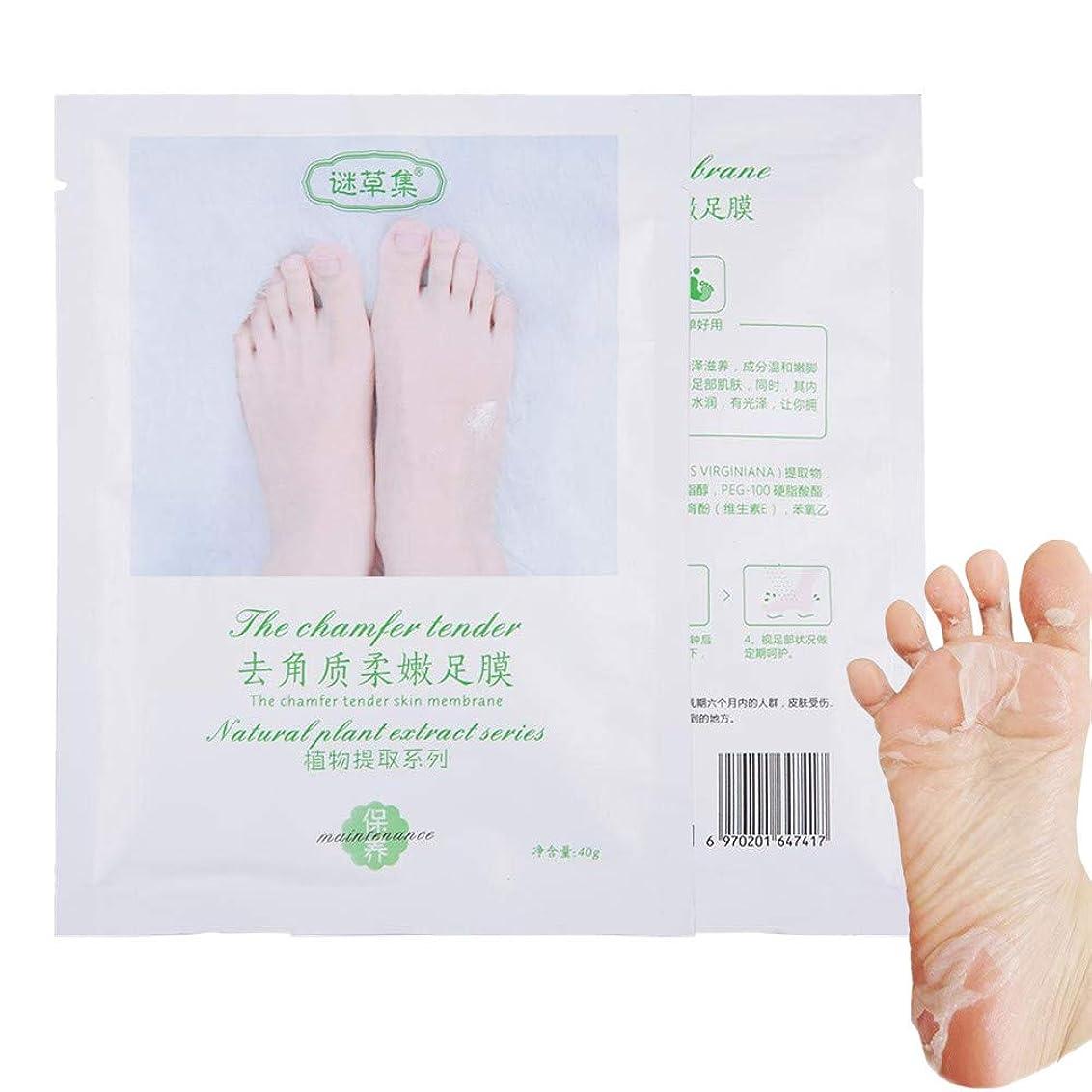 一掃する協力するマイク足の皮をむくマスク、角質を柔らかくし、皮を死なせる2組のCutinの取り外しのマスク滑らかなかかとの剥離のソックスフィートの膜
