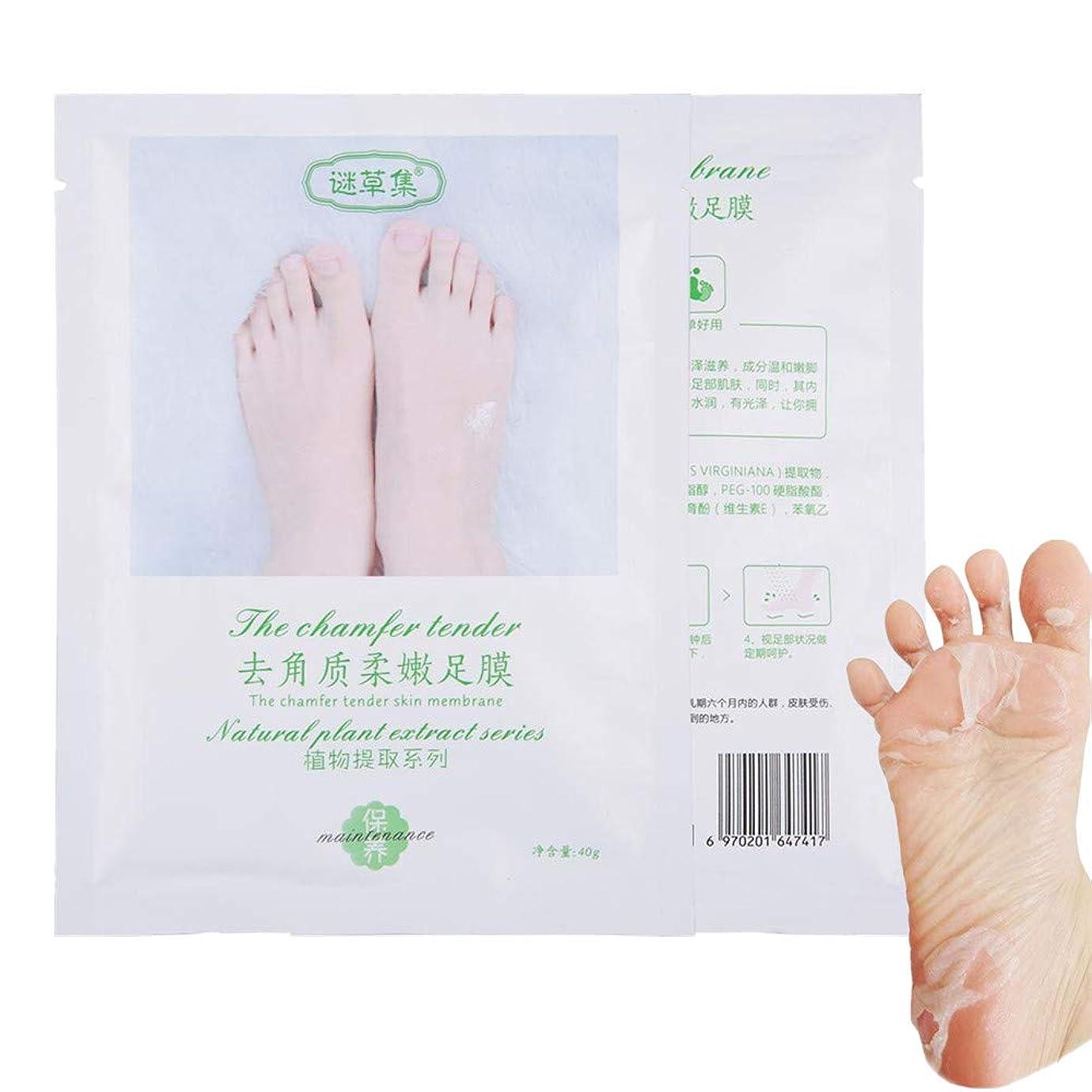 ディレイサバントお願いします足の皮をむくマスク、角質を柔らかくし、皮を死なせる2組のCutinの取り外しのマスク滑らかなかかとの剥離のソックスフィートの膜