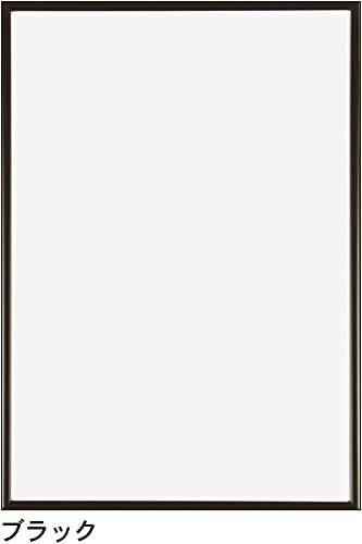 One lock frame   610x915   schwarz (japan import)