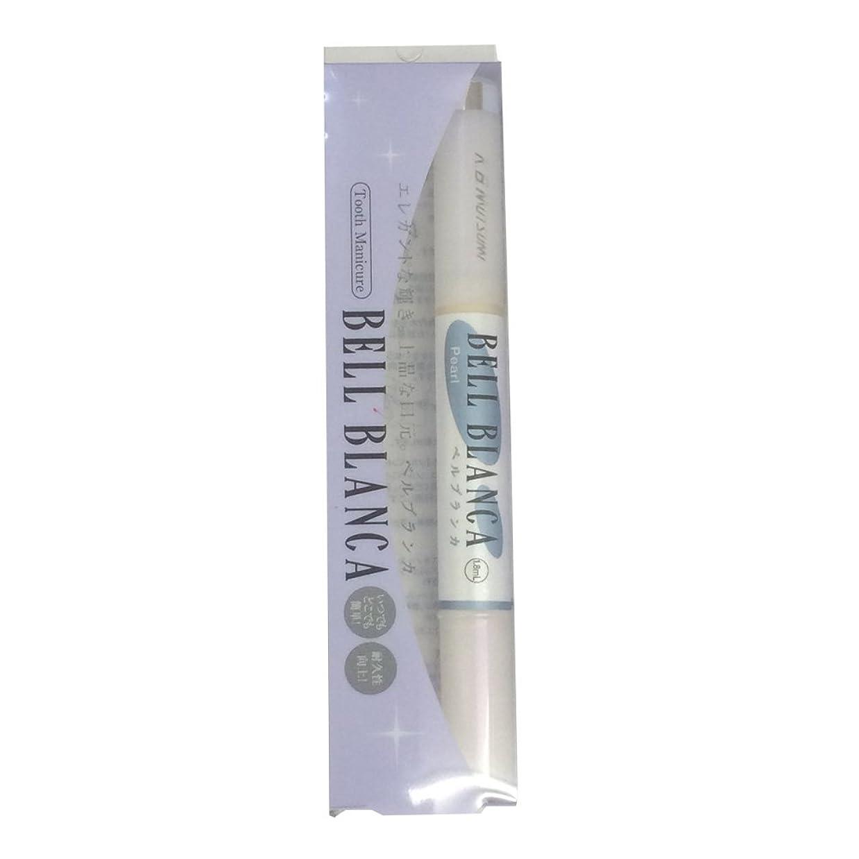 メガロポリス自発的汚れるムツミベルブランカ パール 1.8ml 1本