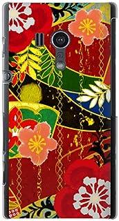 CaseMarket 【ポリカ型】 au Xperia acro HD IS12S ポリカーボネート素材 ハードケース [ 和柄 大花 ]