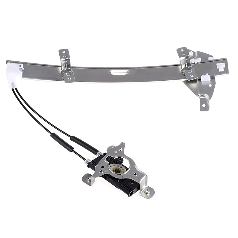 OCPTY Power Window Regulator Without Motor Assembly Replacement Front Right Passengers Side Window Regulator fit for 1997-2004 Buick Regal 1997-2005 Buick Century 1998-2002 Olds Intrigue 10334396