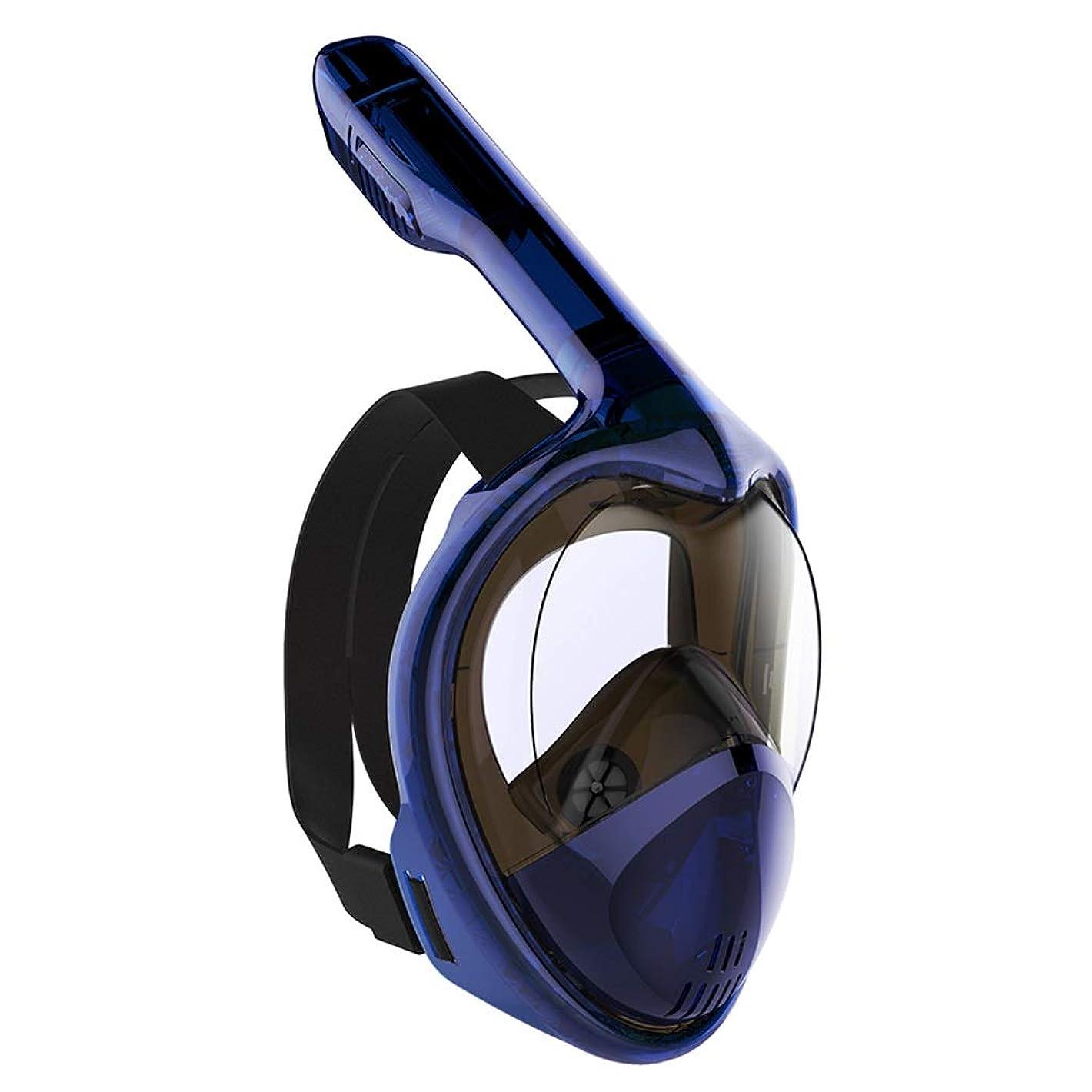 ホールドライオンスクレーパー海 180°ダイビングマスクスキューバマスク水中アンチフォグフルフェイススノーケリングマスク女性男性子供水泳シュノーケル 呼吸とビジョン (Color : Blue, サイズ : M)