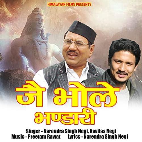 Narendra Singh Negi & Kavilas Negi