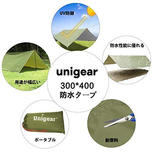 ユニジアUnigear防水タープ軽量日除けサンシェルターポータブル天幕シェードキャンプ収納ケース付2-6人用3サイズ(アーミーグリーン,XL:約300*400cm)アーミーグリーン-XL(300*400)