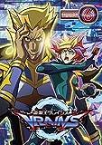 遊☆戯☆王VRAINS DUEL-6[DVD]