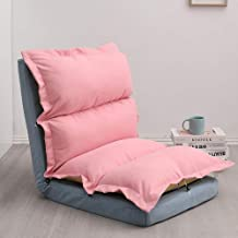 Indoor Adjustable Floor Chair Folding Lazy Sofa Tatami Single Pad Balcony Living Room Casual Backrest Recliner,E,M