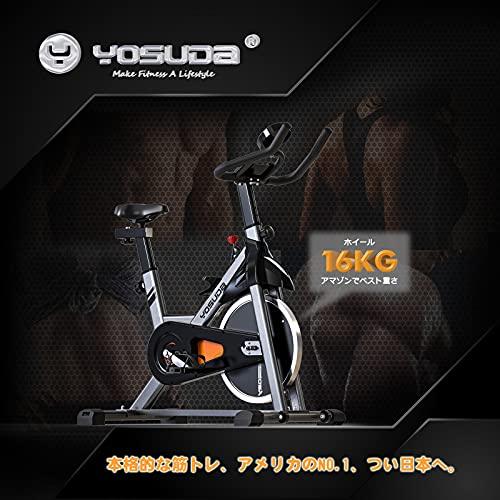『YOSUDA スピンバイク フィットネスバイク 本格トレーニング向き16KGホイール エアロビクスバイク 無段階負荷調節 静音 サドル&ハンドル調節可能 移動用キャスター付き トレーニングマシン エクササイズマシン 日本語取説 (グレー)』の2枚目の画像