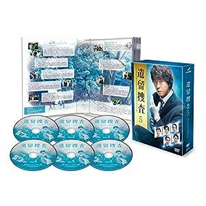 """遺留捜査5 DVD-BOX"""""""