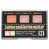 Tamiya 300087127 WM Set H (Figura II) - Set de Pinturas para modelismo, Color Naranja, melocotn y Ma...
