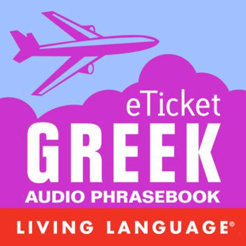eTicket Greek cover art