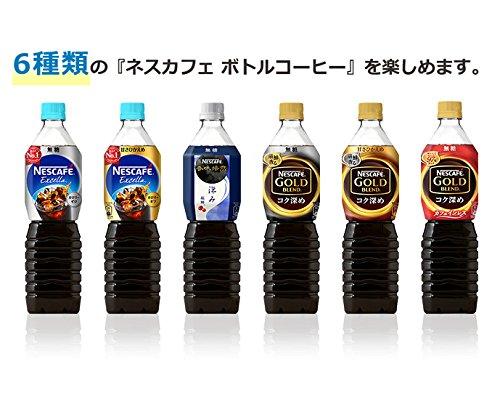 ネスカフェゴールドブレンドコク深めボトルコーヒーカフェインレス無糖900ml×12本
