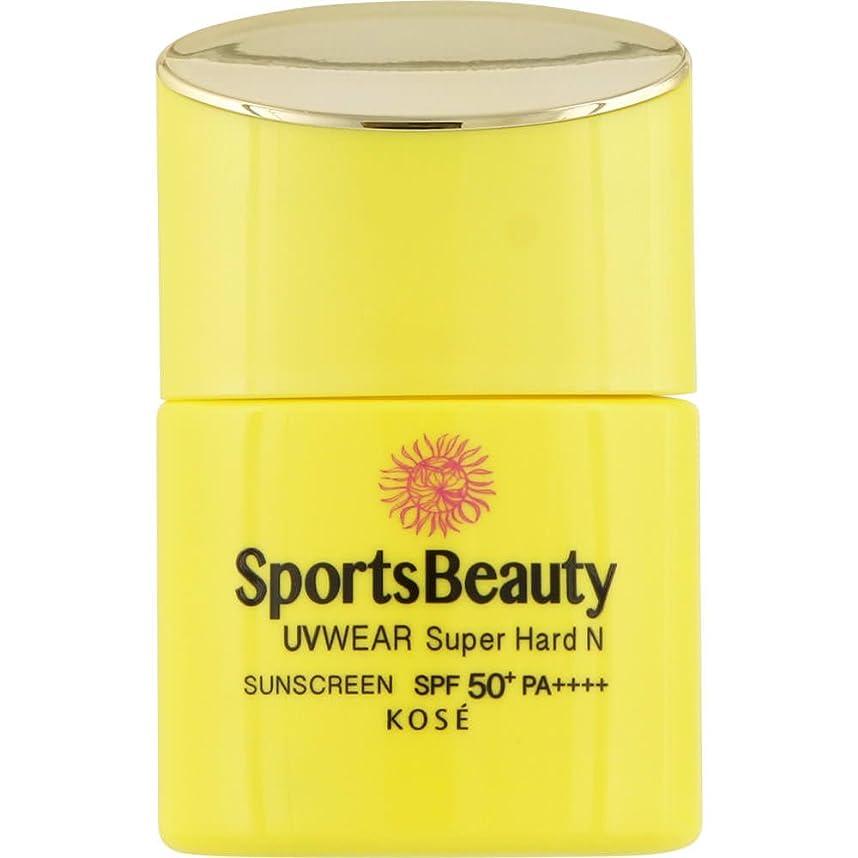 アラビア語過剰地域のスポーツ ビューティ UVウェア (スーパーハード) N 20mL