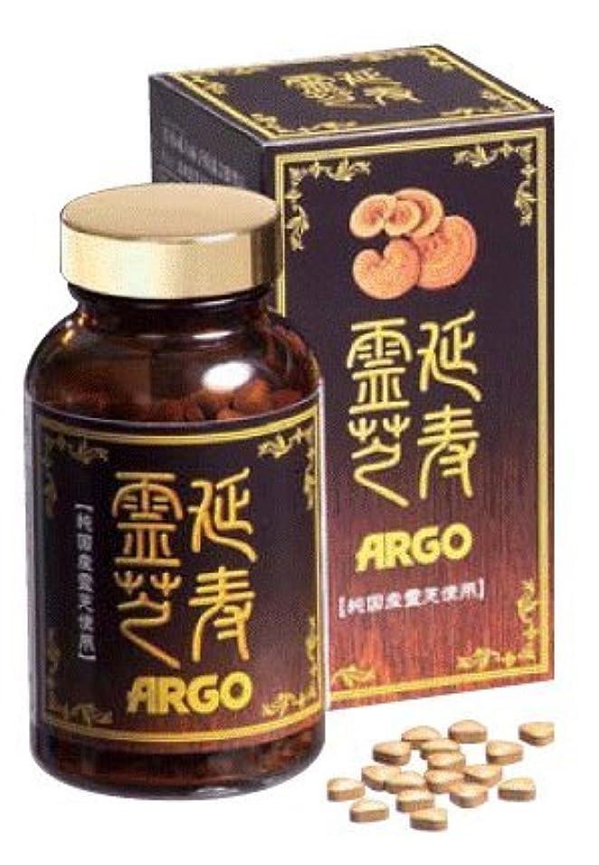 ぼんやりした立方体内なる純国産 延寿霊芝 ARGO 550粒 広栄ケミカル