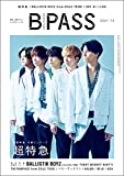 B-PASS バックステージ パス 2021年12月号 雑誌