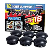 Roach Traps, Cockroach Killer Indoor Home, Small Roach Bait Station, 18 Count