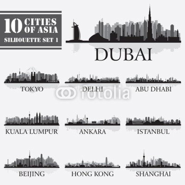 ventas al por mayor Set of de silueta de Diseño de de de Cities. 10 Cities of Asia 1 (67041890), lona, 70 x 70 cm  comprar marca