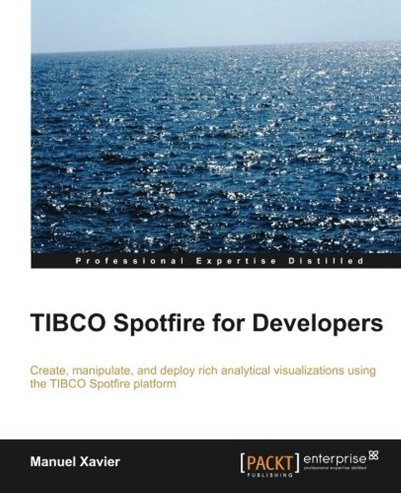 無限大毒性記述するTibco Spotfire for Developers