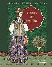 Best firebird russian folktale Reviews