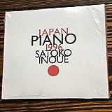 Japan Piano 1996
