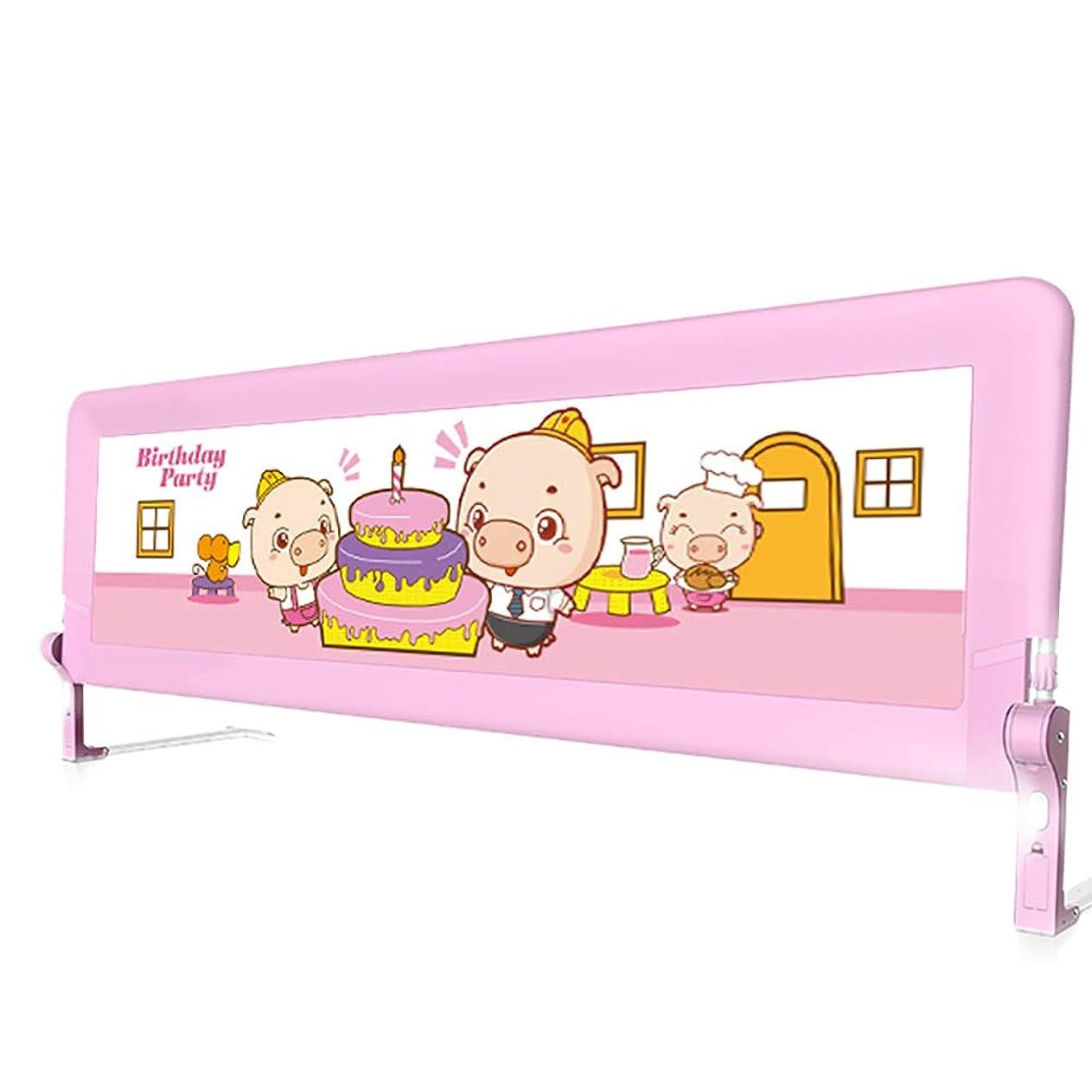 君主制性差別教義ベビーベッドのレールの安全性速い折り畳み式ベッドレールと柔らかいシマー強力な荷台のガードレールなしのピンチングHnadsベッドのためのピンクの幼児ガード