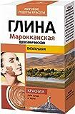 Arcilla volcánica marroquí roja, nutrición humectante, cuidado corporal, cuidado corporal, cuidado del cuerpo, 100 g