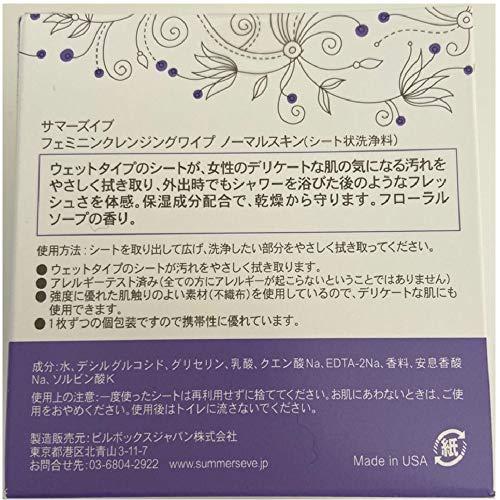 ピルボックスジャパンSummer'sEve(サマーズイブ)『フェミニンクレジングワイプノーマルスキン』